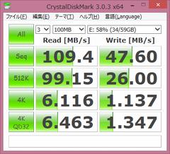 GREENHOUS_USB_64G_ GH-UFD3-64GF.png