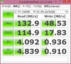 TRANCEND_USB_32G_TS32GJF700E.png