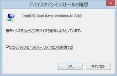 WiFi 削除.jpg